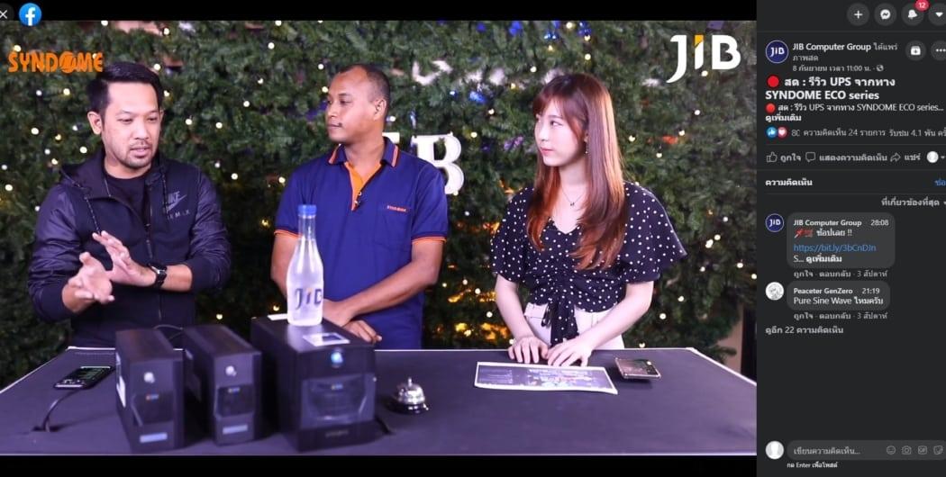 JIB Live Streaming รีวิว UPS ECO series